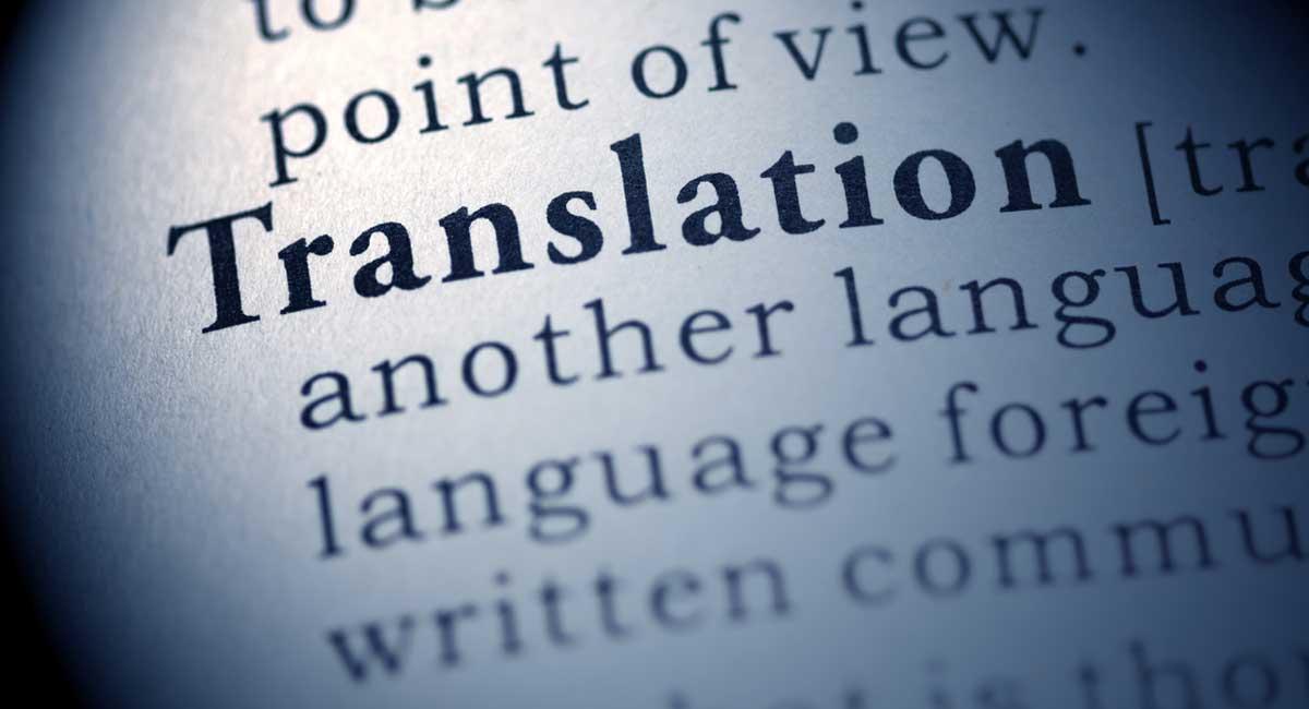 Lexikonartikel zum Thema Übersetzen