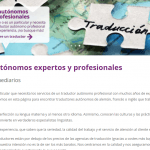 spanish translation of the Iolante home page