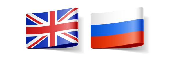 'English' and Russian flags representing these languages in translators' directory